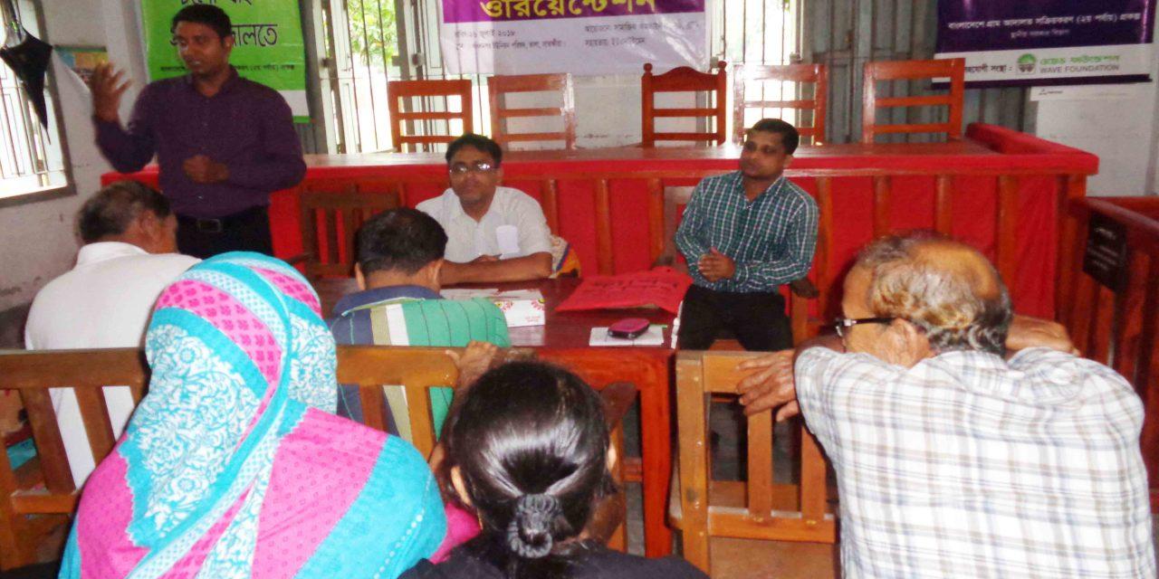 তালায় শান্তি ও সম্প্রীতিতে নারী বিষয়ক ওরিয়েন্টেশন অনুষ্টিত